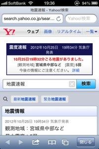 20121025-193743.jpg