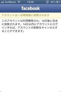 20121205-194807.jpg